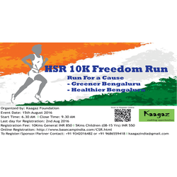 HSR Freedom Run 2016