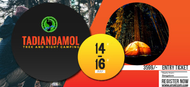 TADIANDAMOL TREK AND NIGHT CAMPING